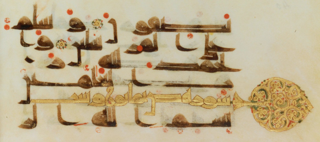 Patrimoines du Maghreb
